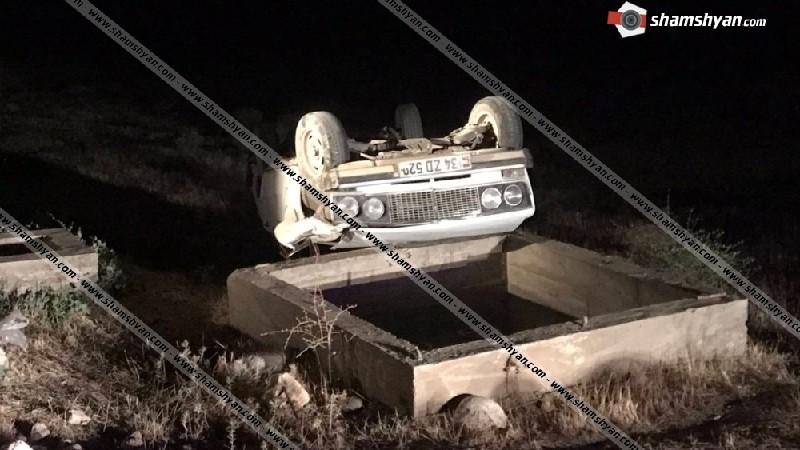 Արարատի մարզում․ 42-ամյա վարորդը 06-ով, մի քանի պտույտ շրջվելով, գլխիվայր հայտնվել է երթևեկելի գոտուց դուրս․ կա վիրավոր