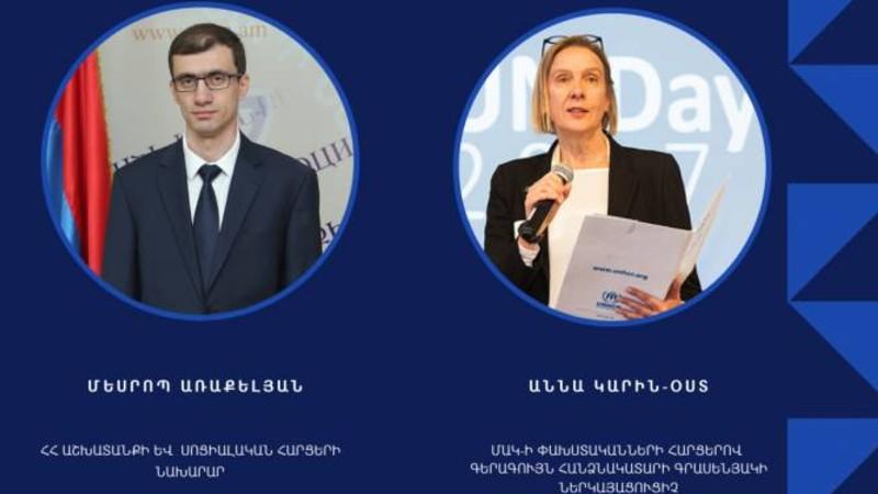Նախարար Մեսրոպ Առաքելյանը աշխատանքային քննարկում է ունեցել ՄԱԿ ՓԳՀ-ի հայաստանյան ներկայացուցիչ Աննա-Կարին Օստի հետ