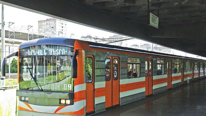 Երևանի մետրոպոլիտենը փակ է