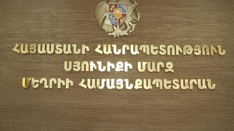 Արարատ Թումանյանը նշանակվել է Մեղրի համայնքի ղեկավարի պաշտոնակատար