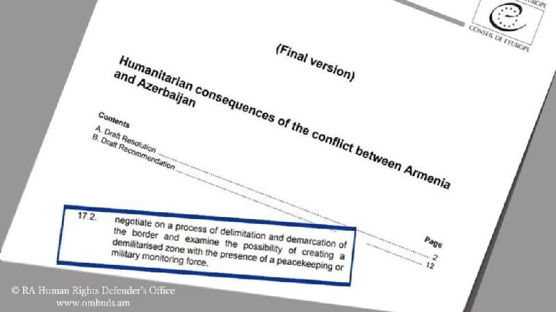 ԵԽԽՎ բանաձևում ներառվել է ՀՀ սահմանների շուրջ ապառազմականացված գոտի ստեղծելու ՀՀ ՄԻՊ-ի առաջարկը