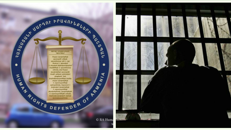 Պետական 4 մարմին խախտել է կալանավորի իրավունքը․Մարդու իրավունքների պաշտպանի որոշումը