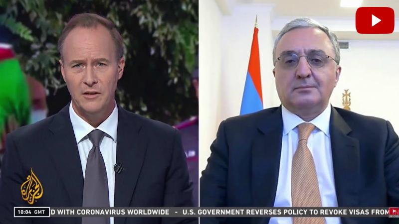 Խաղաղ կարգավորման գործընթացն այլընտրանք չունի. Զոհրաբ Մնացականյանի հարցազրույցը «Ալ Ջազիրա»-ին (տեսանյութ)