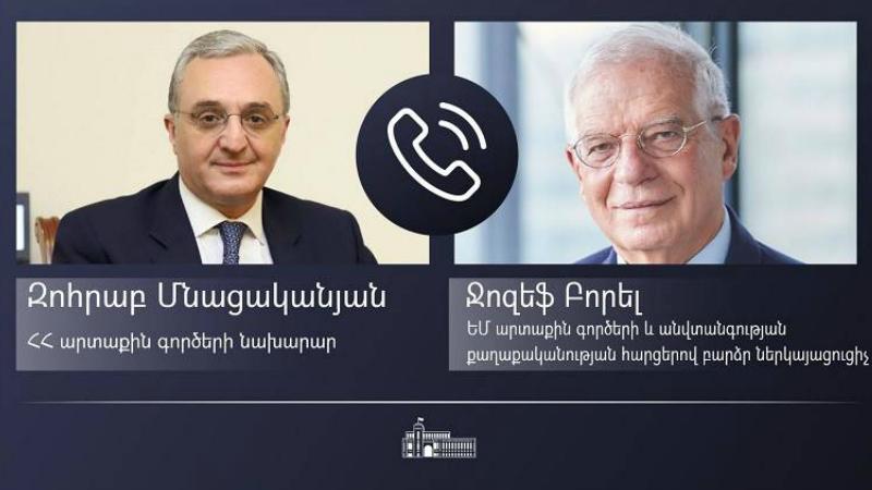 Զոհրաբ Մնացականյանի և Ջոզեֆ Բորելի հեռախոսազրույցին միացել է նաև Արդրբեջանի նորանշանակ արտգործնախարարը