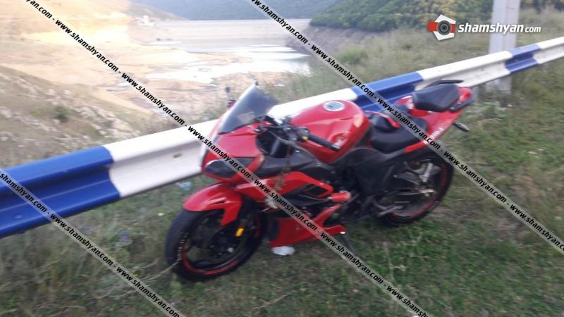 Կոտայքի մարզում Hayasa մակնիշի մոտոցիկլը բախվել է ջրամբարի պատնեշին ու կողաշրջվել․ կա վիրավոր
