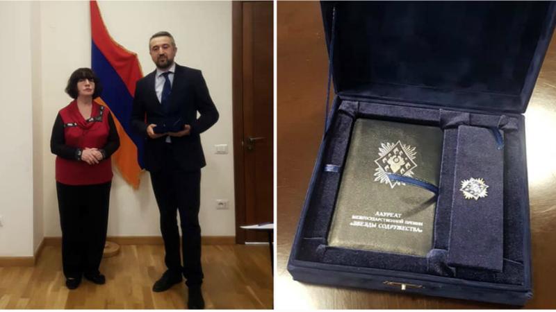 ՀԽՍՀ ժողովրդական արտիս Սվետլանա Նավասարդյանն արժանացել է «Համագործակցության աստղեր» միջպետական մրցանակի