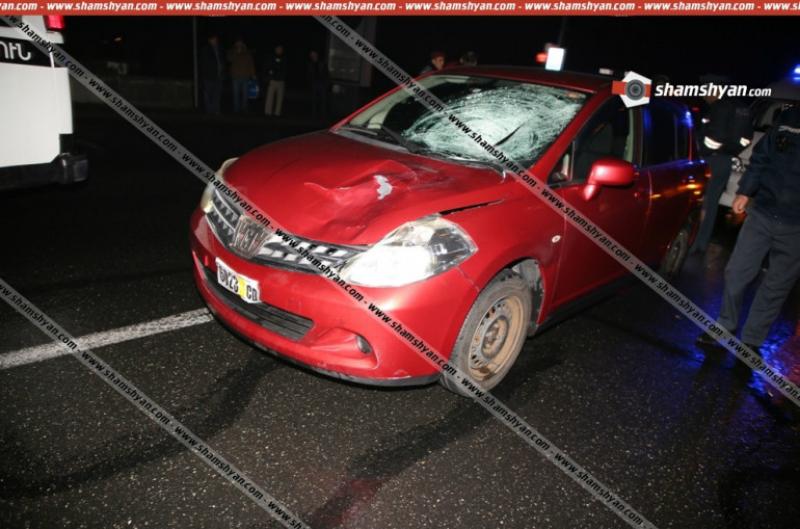 24-ամյա վարորդը Nissan Tiida-ով վրաերթի է ենթարկել ճանապարհը չթույլատրելի վայրով հատող հետիոտնի. վերջինը տեղում մահացել է. Shamshyan.com