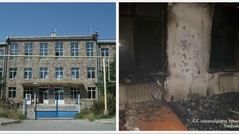 Ի՞նչ վնասներ է կրել դպրոցը․ Նալբանդյան գյուղում հրդեհված դպրոցի տնօրեն