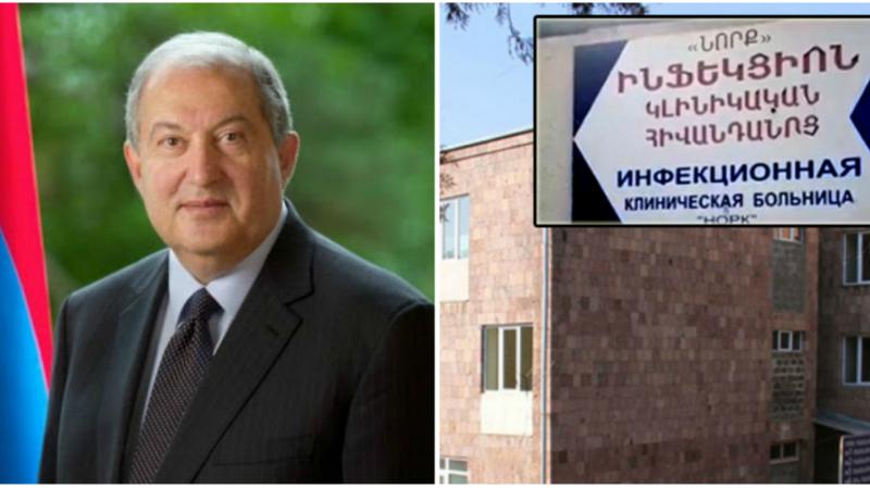 Արմեն Սարգսյանի հանձնարարությամբ «Նորք» ԻԿՀ-ի աշխատակիցները հրավիրվել են նախագահի նստավայր՝ հանդիպման