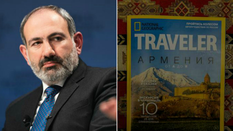 National Geographic Traveler-ն ընթերցողներին խորհուրդ է տալիս այցելել Երևան․ Փաշինյան
