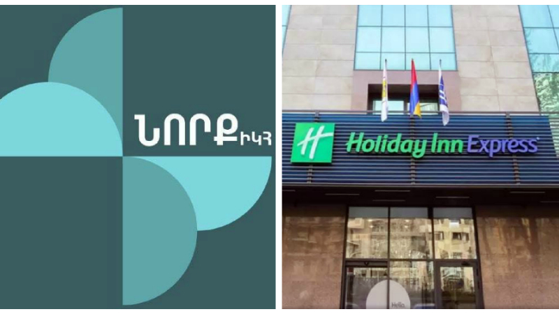 Երևանյան հյուրանոցներից մեկը «Նորք» ԻԿՀ-ի բուժանձնակազմին տրամադրել է 100 սենյակ