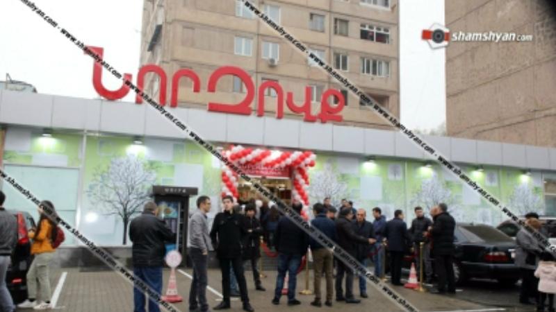 Դանակահարություն Երևանում. «Նոր Զովք»-ի մոտից 24-ամյա և 40-ամյա տղամարդիկ են հոսպիտալացվել