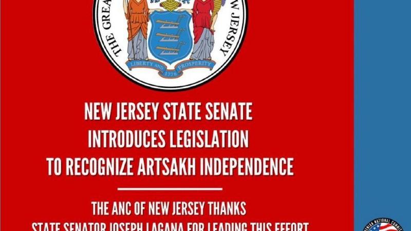 Նյու Ջերսիի սենատ է ներկայացվել Արցախի անկախության ճանաչման վերաբերյալ օրինագիծ
