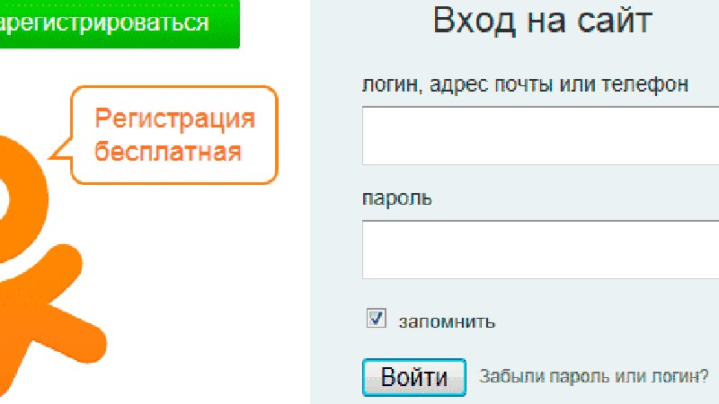 Ok.ru կայքի միջոցով 11 միլիոն դրամի հափշտակություն կատարելու գործով մեղադրանք է առաջադրվել 6 անձի․ ՔԿ