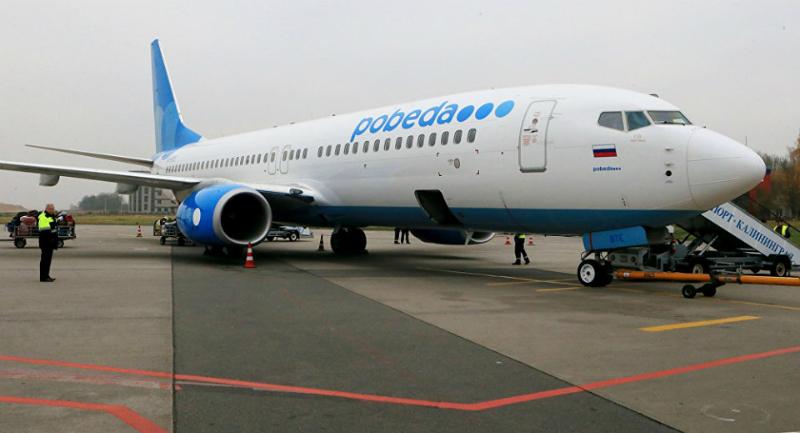 «Հրապարակ». ՀՀ-ից «Պոբեդա» ավիաընկերության դուրս գալը կապ չունի այն պատճառի հետ, որը շրջանառվում է