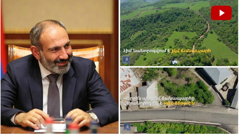 «Կառուցենք Հայաստանը նորովի». Նիկոլ Փաշինյանը տեսանյութ է հրապարակել
