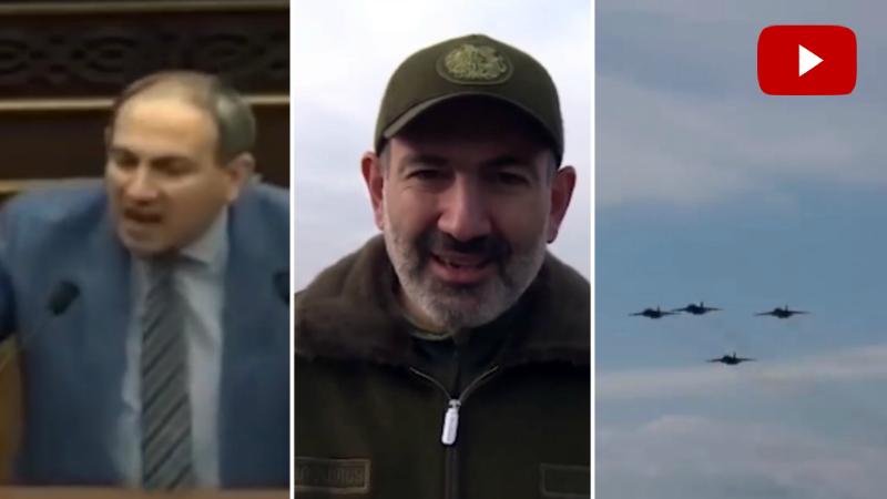 Հեղափոխությունից առաջ և հետո. Հայաստանի կործանիչ ավիացիան․ Նիկոլ Փաշինյան (տեսանյութ)