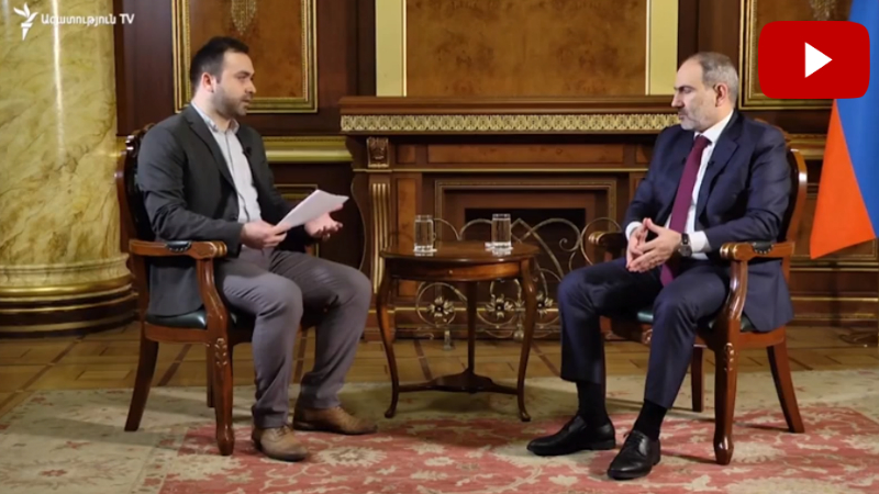 Նիկոլ Փաշինյանի հարցազրույցը «Ազատություն» ռադիոկայանին (ուղիղ միացում)
