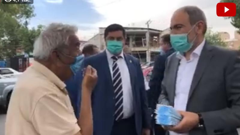 Նիկոլ Փաշինյանը քաղաքացիներին դիմակներ է բաժանում․ ուղիղ միացում