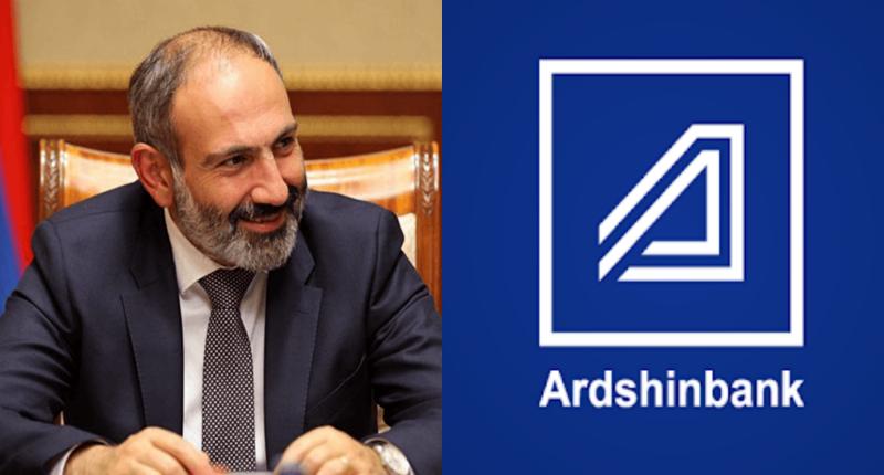 «Արդշինբանկը Հայաստանի պատմության համար աննախադեպ ծավալի՝ 300 միլիոն դոլարի եվրոբոնդ է թողարկել»․ վարչապետ