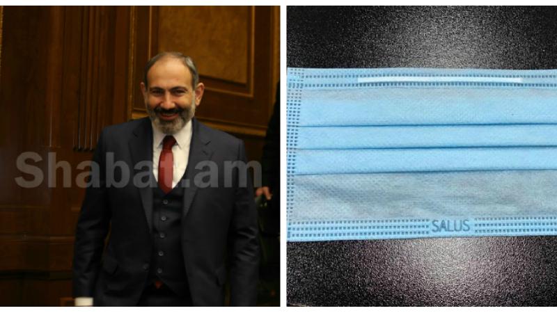 Նիկոլ Փաշինյանը ներկայացրել է հայկական արտադրության բժշկական դիմակը