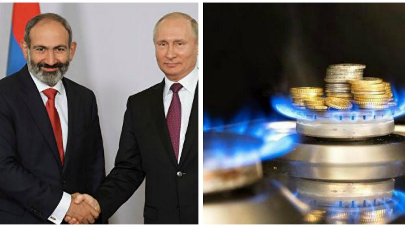 Այսօր ես հեռախոսազրույց եմ ունեցել ՌԴ նախագահ Պուտինի հետ․ քննարկել ենք գազի գնի նվազեցման հարցը. Նիկոլ Փաշինյան