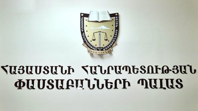 Ամփոփվել են ՀՀ փաստաբանների պալատի խորհրդի անդամների ընտրություն օրակարգային հարցով ընդհանուր ժողովի քվեարկության արդյունքները
