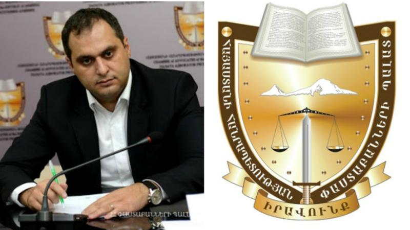 Փաստաբանների պալատի նախագահ Արա Զոհրաբյանի հայտարարությունը՝ փաստաբան Տիգրան Աթանեսյանի բնակարան ներխուժելու դեպքի վերաբերյալ