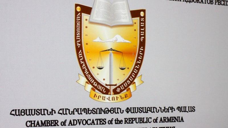 Փաստաբանների պալատի կոչը՝ զինծառայողին անհայտ բացակայող ճանաչելու գործերով պետական տուրքի արտոնություն կիրառելու մասին