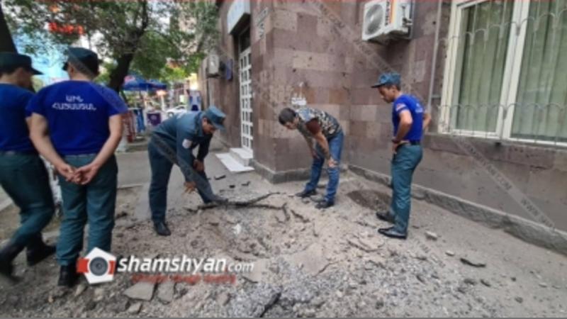 Արտակարգ դեպք Երևանում. «Հայ- ռուսական կոզակային միավորում» շենքի մոտ տեղի է ունեցել պայթյուն