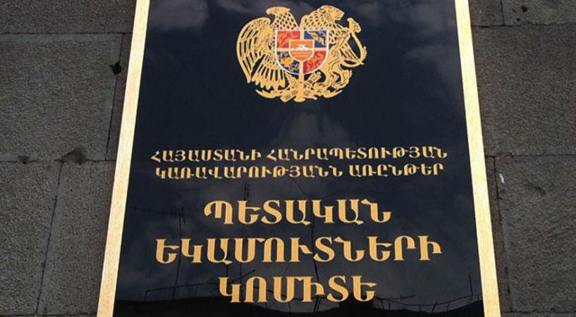 ՊԵԿ-ը Հայաստանի 1000 խոշոր հարկատուներից առաջին կիսամյակում հավաքագրել է 17.7 տոկոսով ավելի հարկ