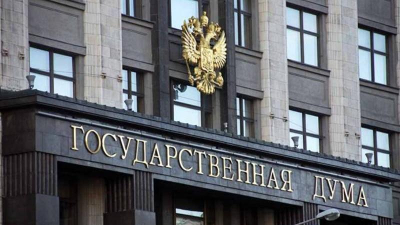 Պետդումայի ընտրություններին հետևելու համար Հայաստանից պատվիրակություն կմեկնի Մոսկվա