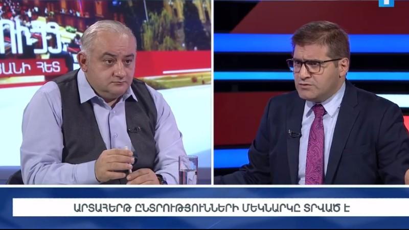 Պետրոս Ղազարյանի հարցազրույցը «Հանուն Հանրապետության» կուսակցության ղեկավար  Արման Բաբաջանյանի հետ (ուղիղ)