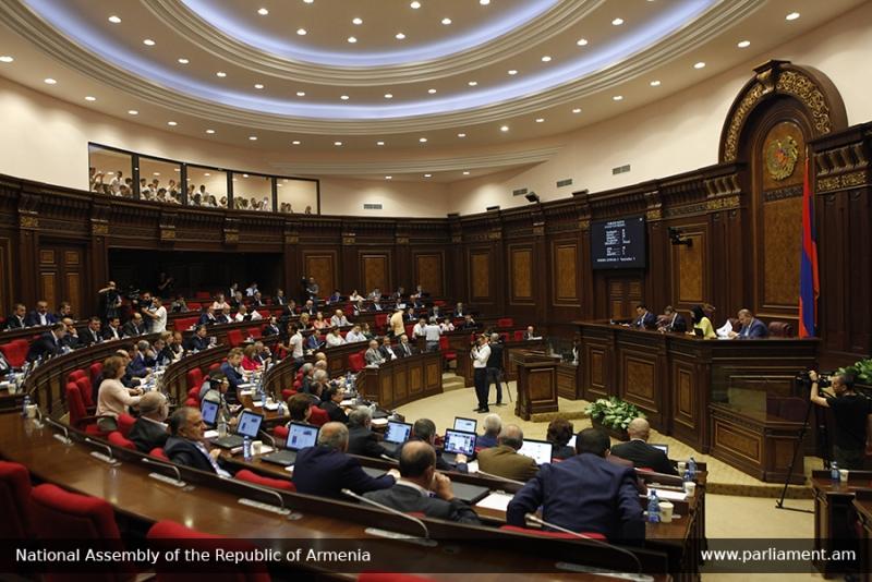 ԱԺ-ն կողմ քվեարկեց «2017թ. պետբյուջեի կատարման մասին» տարեկան հաշվետվությանը