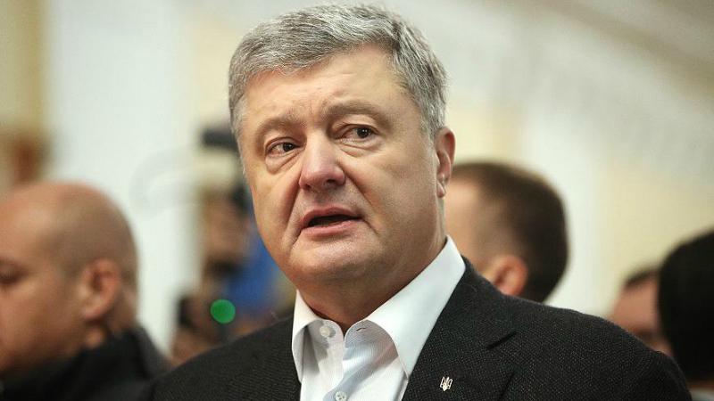 Ուկրաինայի նախկին նախագահ Պետրո Պորոշենկոյի դեմ գործ է հարուցել հեղաշրջում նախապատրաստելու մեղադրանքով