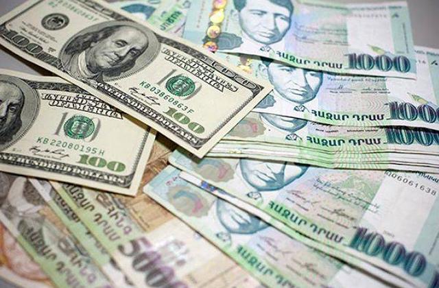 ՀՀ պետական պարտքը նվազել է