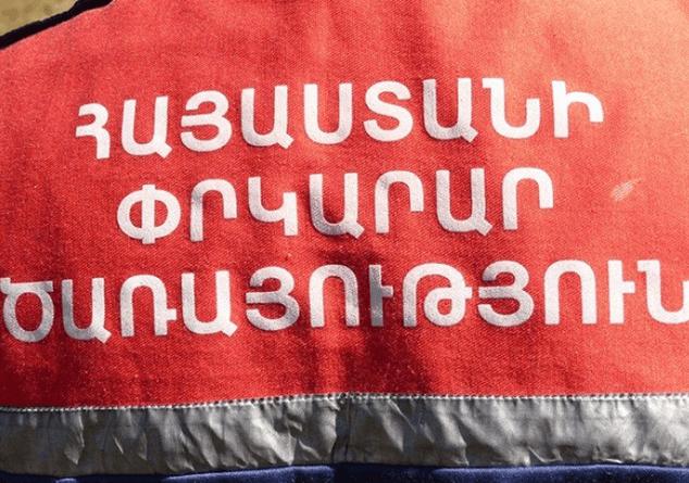 ԱԻՆ-ում ահազանգ է ստացվել, որ Չարենցավան քաղաքի Շամիրամի ջրանցքում քաղաքացի է նկատվել