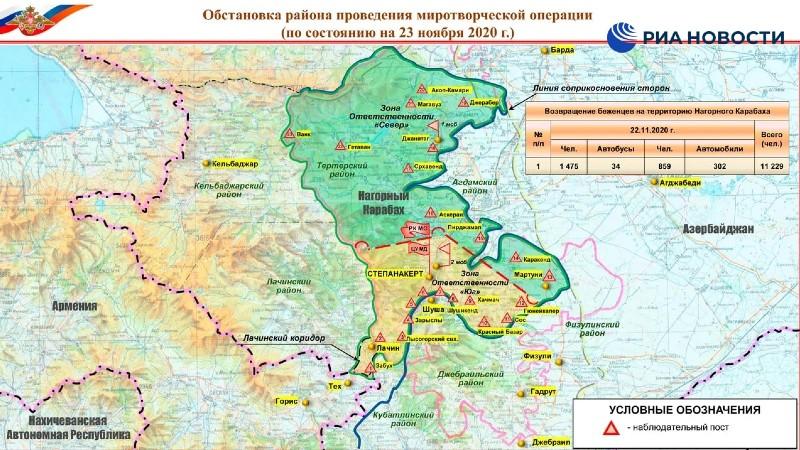ՌԴ ՊՆ-ը խաղաղապահների տեղակայման նոր քարտեզ է հրապարակել
