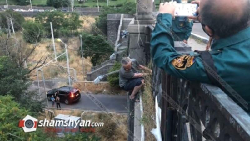 Հաղթանակ կամրջից միաժամանակ երկու քաղաքացի է փորձում նետվել