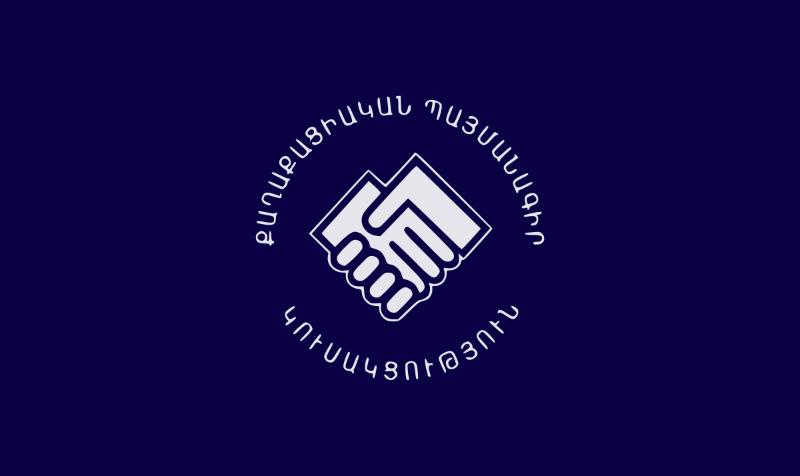 ՔՊ անդամներն առանց հանգստյան օրերի լծվել են կուսակցության ծրագրի փոփոխման գործին. ակտիվ մասնակցում է նաև վարչապետը. «Ժողովուրդ»