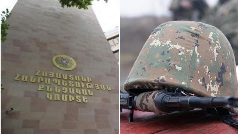 Պարզվում են զինծառայող Սարգիս Գրիգորյանի մահվան հանգամանքները․ ՔԿ