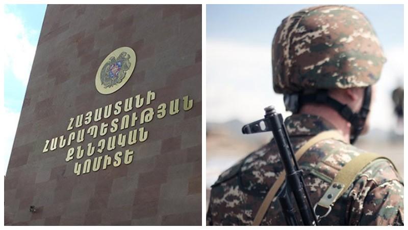 Զինվորները հայտարարել են՝ չեն ցանկանում վերադառնալ ծառայության վայրեր.նրանք ձերբակալվել են