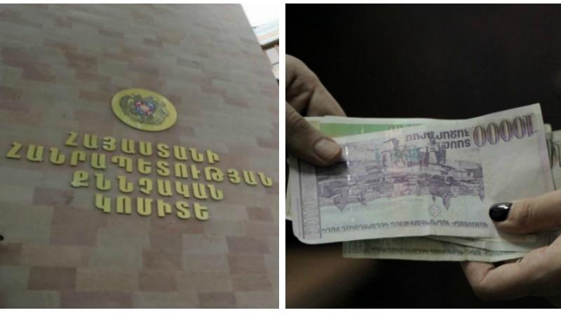 Նախաքննության ընթացքում պետությանը պատճառված 33.600.000 դրամի վնասն ամբողջությամբ վերականգնվել է․ ՔԿ