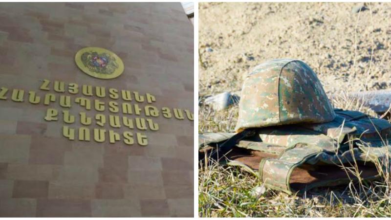 Զինծառայողը հրազենային վնասվածք է ստացել ճակատի շրջանում. ՔԿ-ն մանրամասներ է հայտնել