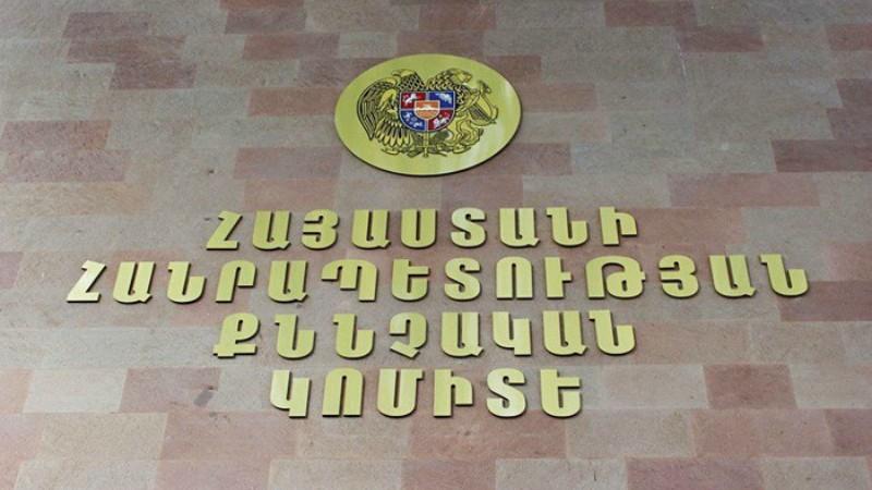 «Մարաթուկ մշակութային կենտրոնի» տնօրենին մեղադրանք է առաջադրվել` առանձնապես խոչոր չափերով վատնում կատարելու համար