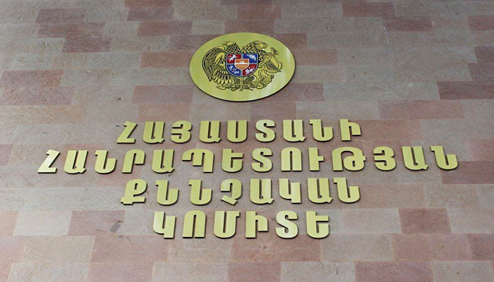 Դանակահարություն Երևանում. կասկածյալները հայր և որդի են