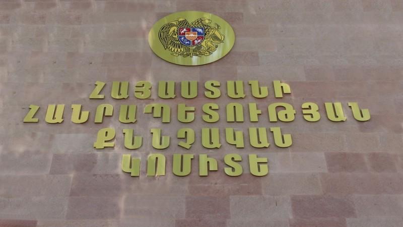 Քննչական կոմիտեն պարզաբանում է անհայտ կորած զինծառայողների թվի մասին Սերժ Սարգսյանի հրապարակած լուրը