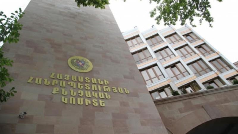 Օգտատերը խաբեությամբ տիրացել է hայկական ընկերության կողմից փոխանցված 5.832.125 ՀՀ դրամին․ ՔԿ