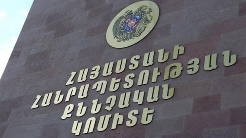 Քննչական և այլ դատավարական գործողություններ՝ ՀՀ տեղափոխված 44 ռազմագերիների և գերեվարված քաղաքացիական անձանց մասնակցությամբ