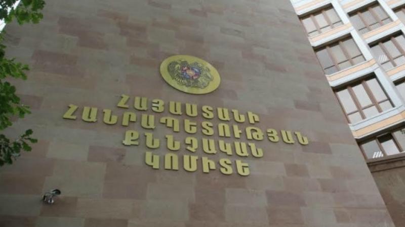 ԱԺ արտահերթ ընտրություններին ընդառաջ՝ ՀՀ քննչական կոմիտեի նախագահի հրամանով ստեղծվել է աշխատանքային խումբ